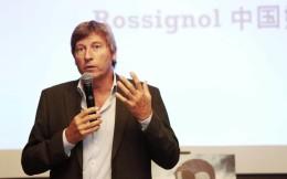 今年在北京开10家店!法国户外品牌ROSSIGNOL发力中国市场