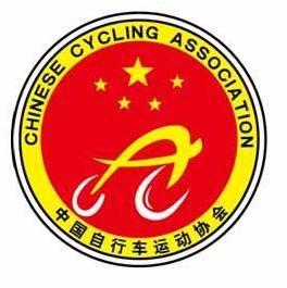 中国自行车运动协会