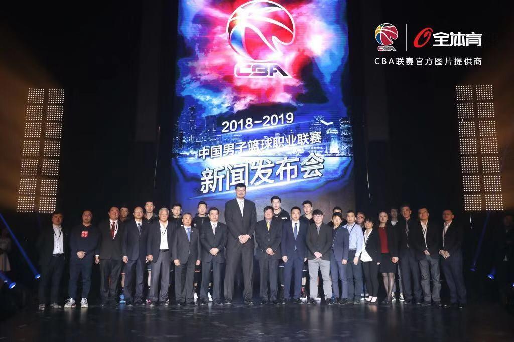 新赛季CBA盛大启动:推行球员标准版合同 全新设计荣耀体系