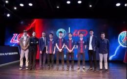 大巴黎与LGD再度合作,PSG.LGD.FIFA宣布成立