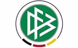 德国检方对三名前足协高官逃税案提出上诉