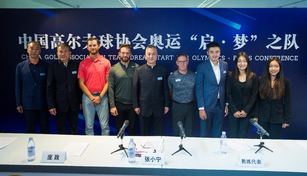 中国高夫协会奥运启•梦之队成立 球员、教练员名单公布