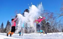 吉林市与中国银行将合作发展冰雪产业