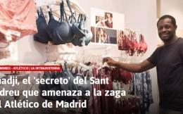 圣安德鲁前锋兼职卖女士内衣 称下班才能考虑与马竞的比赛