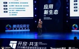 企鹅体育总裁刘建宏:我们这代体育解说正在被淘汰