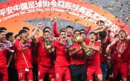 上港中超夺冠终结恒大七连霸 武磊刷新本土球员单赛季进球纪录