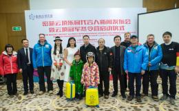 单板滑雪世界冠军刘佳宇成为崇礼密苑云顶乐园品牌代言人