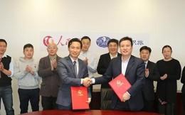 人民体育与中国职旅总社达成战略合作