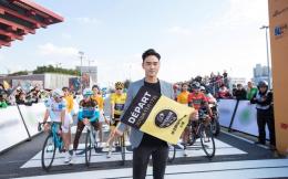 与环法签订10年长约,艾德韦宣加快赛事落地深度布局自行车运动