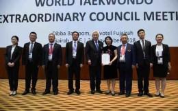 无锡获得2021年世界跆拳道锦标赛举办权