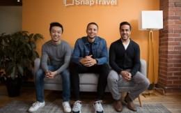 商业扩展!库里投资在线旅游公司SnapTravel