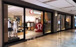 露露柠檬Q3财报:净利润9440万美元 亚洲市场销售额增长46%