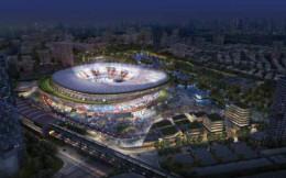 虹口球场改造后将容纳五万人,预计2021年动工