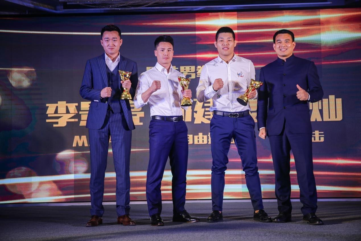 第三届格斗盛典成功举办  邱建良、汪柯菡成最大赢家