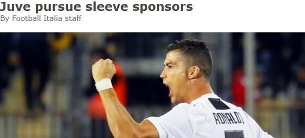尤文计划签衣袖赞助合同 金额或达每赛季1000万欧