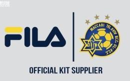 签约3年,斐乐携手以色列球队马卡比特拉维夫