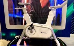 美国CES上首发智能单车!Keep的黑科技走向了大洋彼岸