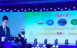 备战全运、加快建设体育强省 陕西将在2019年打造12项精品体育赛事