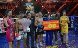 武林风全球功夫盛典收视数据全国第一  帕奇特侬夺总冠军获百万奖金