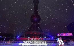 """东方明珠下,冬奥首金传奇杨扬制造了一块""""星空冰场"""""""