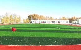 18部委联合印发新方案,2020年人均体育场地面积需达1.8平方米