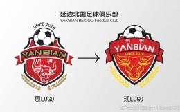 官方:延边北国更改球队名称及队徽