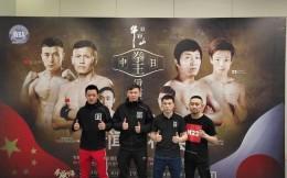 牛栏山签约中日职业拳击争霸赛 成为其主赞助独家冠名商