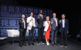 MORE体育携手加内特进军中国市场 将打造多元化内容新平台