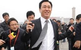 许家印2500亿元登顶全球房地产富豪榜 前十中7位来自中国