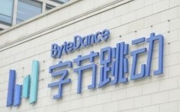 字节跳动收购三七互娱子公司 已经成为上海墨鹍控股公司