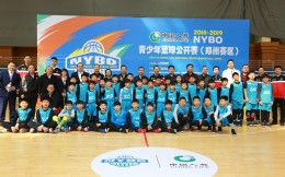 NYBO春季赛全国开幕式郑州启动 全国40城陆续开赛