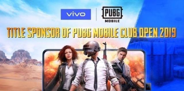 vivo与腾讯游戏合作 成为2019绝地求生公开赛赞助商