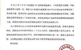 申花重奖三名国奥小将 总计奖励75万元