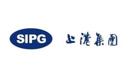 上港集团2018年总营收380.43亿元 净利润102.76亿