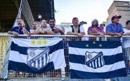 红牛集团收购巴西第三级别联赛球队布拉甘蒂诺 新赛季参加巴乙联赛