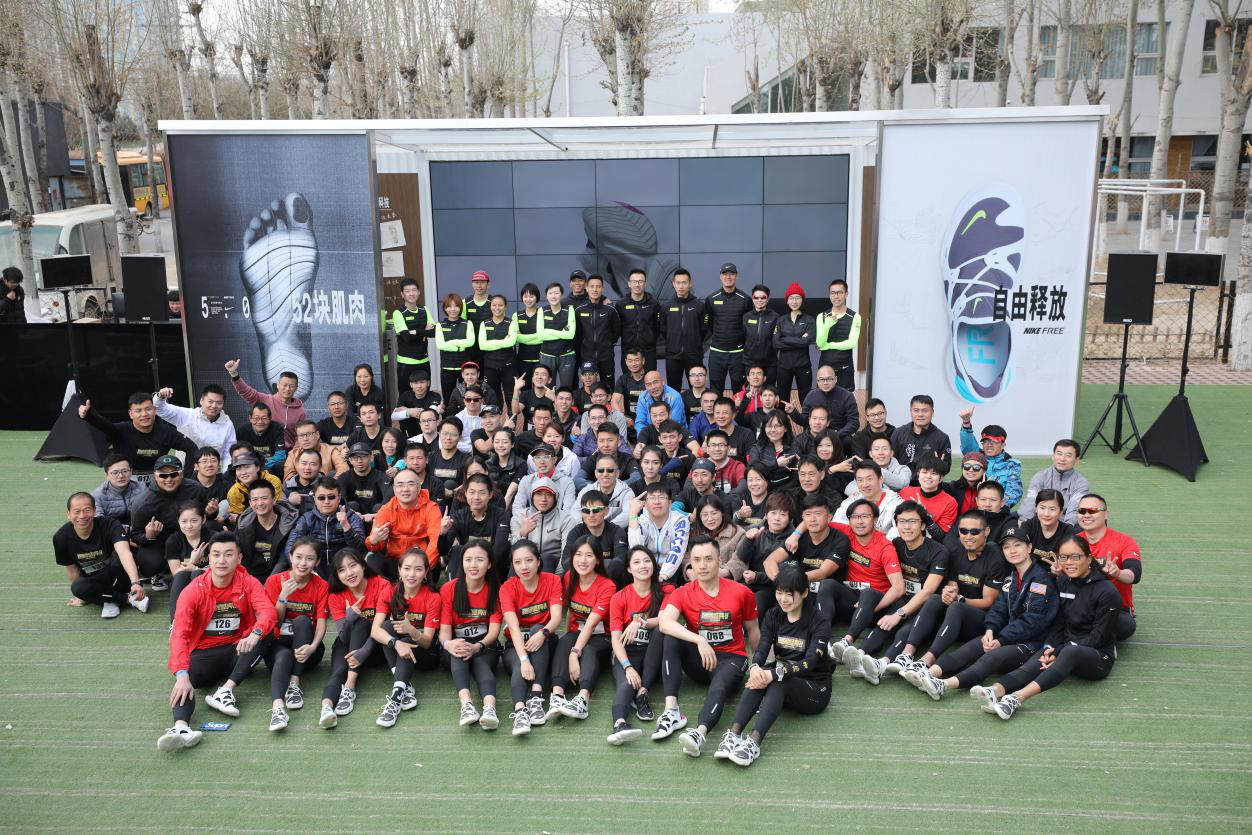 NIKE 2018-2019悦跑圈跑团盛典启幕 悦跑圈发布2018年跑团大数据