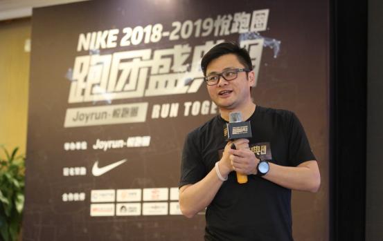 悦跑圈发布2018年跑团大数据:北上广深跑团数量最多