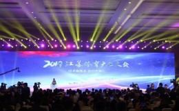 2018江苏体育产业总规模4000亿元 人均体育支出近2300元