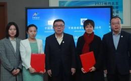中国滑冰协会与中国香港滑冰联盟签署合作协议