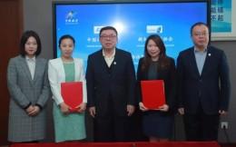 中国滑冰协会与新加坡滑冰协会合作 共推亚洲冰雪项目发展