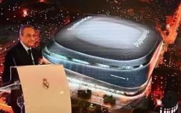 从皇马节衣缩食省出5.75亿欧翻新伯纳乌,看现代体育场馆的未来