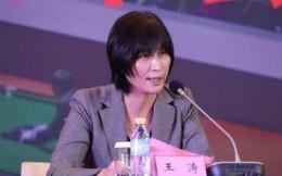 中国台球协会副主席王涛:正争取台球进入2021全运会