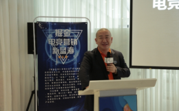 广东云盟伙伴徐风云:电竞和传统企业之间隔着年龄深沟