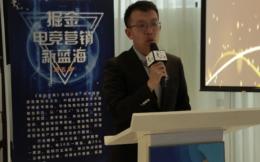 """人民电竞王嵩:我们是来做大""""电竞蛋糕""""的"""