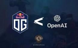 人类一败涂地!OpenAI两局完虐Ti冠军OG战队