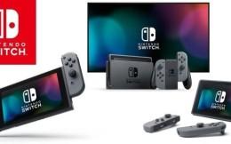 不是游戏机是游戏!官方回应腾讯代理任天堂Switch