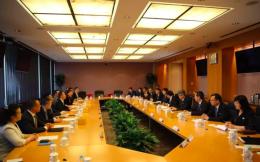 冰雪产业实体+特色金融服务!万科与中国银行达成战略合作
