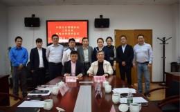 中国文化管理协会与人民体育达成战略合作
