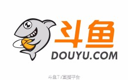 曝斗鱼递交招股书 湖北将诞生本土首家大型海外互联网上市公司