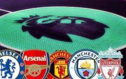 英超俱乐部2017/18赛季创收48亿英镑